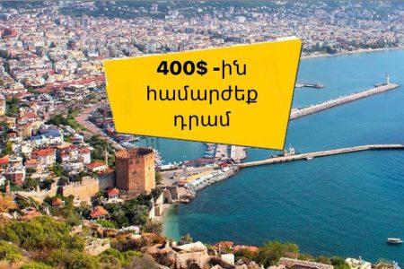 Tour to Kilikia Armenia