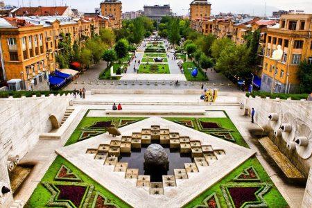 Yerevan City Tour Fun Travel Armenia